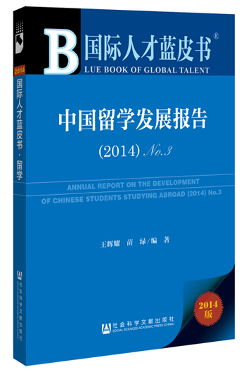 Report on Chinese Students Studying Abroad